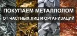 ООО ЗИЧ МЕТАЛЛ