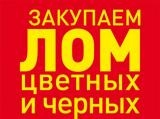 ООО БВМС