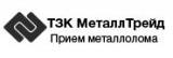 ТЗК МеталлТрейд прием металлолома