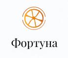 ООО Компания Фортуна