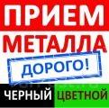 ООО ВторМетСталь