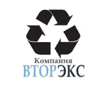 ООО Компания Вторэкс