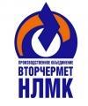 ООО Вторчермет НЛМК Черноземье