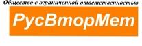 ООО РусВторМет