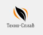 ООО Техно Сплав