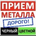 ООО МЕТАЛЛОЛОМ СИМФЕРОПОЛЬ
