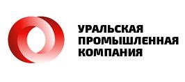 ООО «Уральская Промышленная Компания»