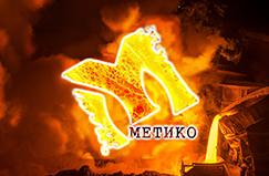 Метико