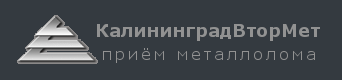 Калининградский металлолом