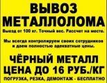 ООО МЭС