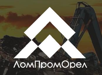 ООО ЛомПромОрел