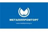 ООО Металлпромторг