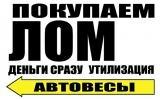 ООО РусФерос Трейд
