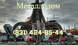 Приволжская Металлургическая Компания