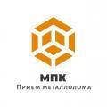 МПК Металло Перерабатывающая компания