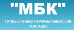 Промышленная Перерабатывающая Компания МБК