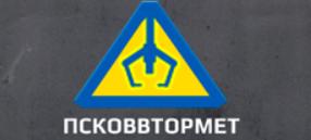 Псковвтормет Пустошкинский Участок