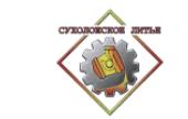 Сухоложский завод вторичных цветных металлов