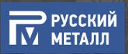 Русский металл, НПО