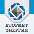 ООО Втормет Энергия