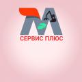 ООО Металл Сервис Плюс