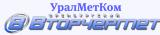 ООО Оренбургвторчермет