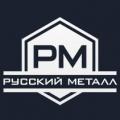 ООО Русский Металл