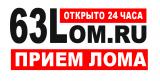 63Lom Пункт приема лома ЦВЕТМЕТ