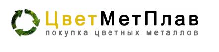 ООО ЦветМетПлав