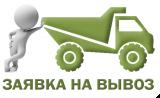 ООО Вторичные ресурсы Крыма