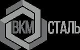 ООО ВКМ Сталь