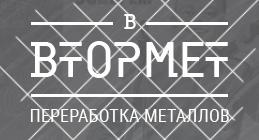 ООО Втормет