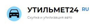 УТИЛЬМЕТ24